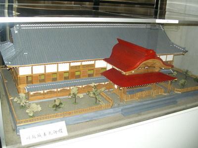 本丸御殿3.JPG