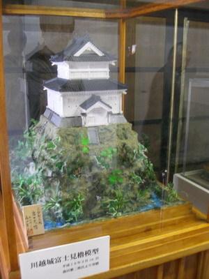 本丸御殿11.JPG