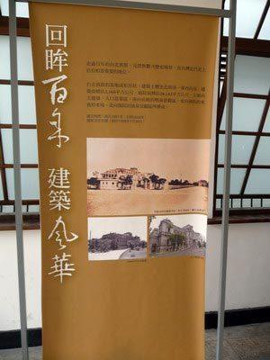 台北賓館古寫真1.jpg