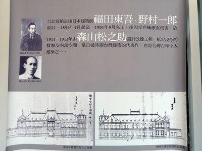 台北賓館古寫真3.jpg