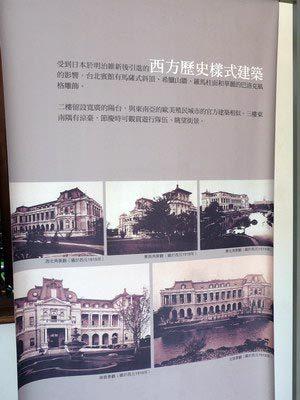 台北賓館古寫真4.jpg