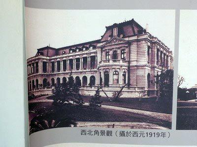 台北賓館古寫真6.jpg