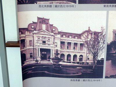 台北賓館古寫真8.jpg