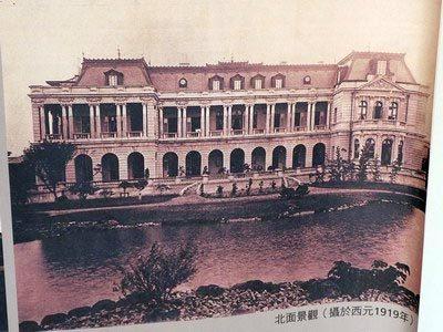 台北賓館古寫真9.jpg