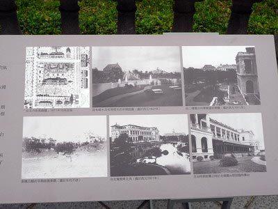 台北賓館古寫真10.jpg
