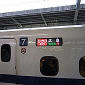 R0016557.JPG