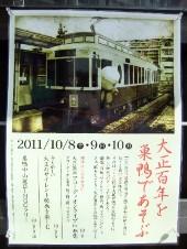 DSCF9645.JPG