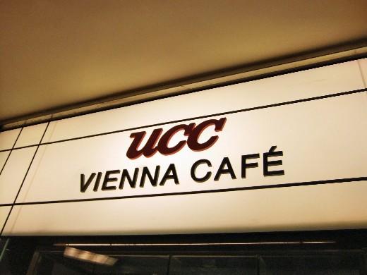 0107 UCC下午茶09.JPG