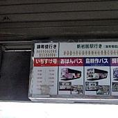 DSCF7190.JPG