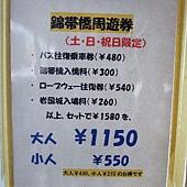 DSCF7191.JPG