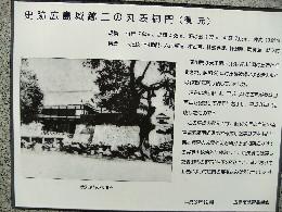 廣島城01.JPG