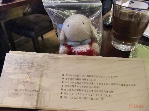 0316 花園大酒店下午茶04