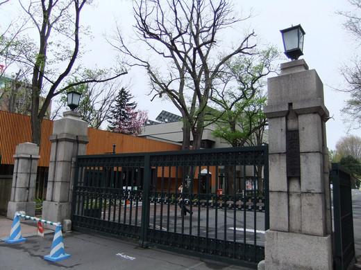 0512 北海道大學01