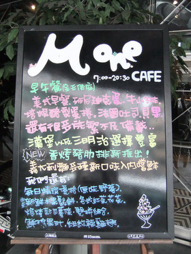 0603 M One Cafe 01