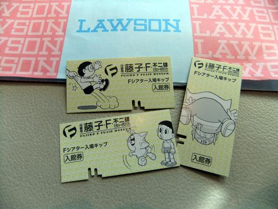 0909-藤子不二雄博物館36