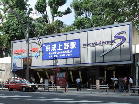 0911-上野01
