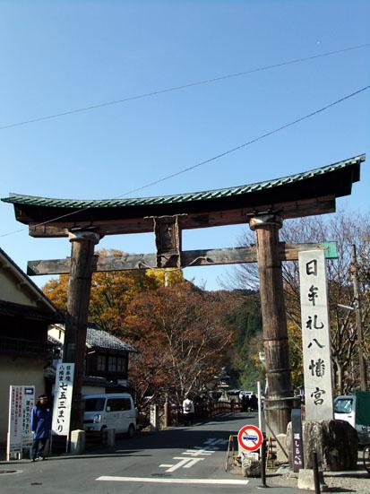 1121 日牟禮八幡宮01