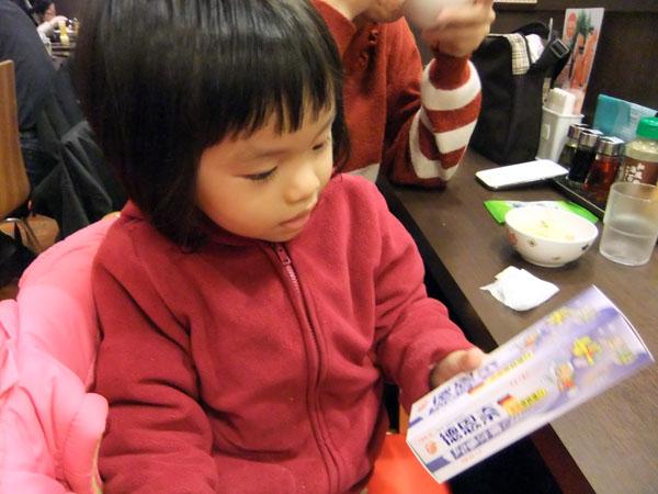 0302 吃強棒麵06