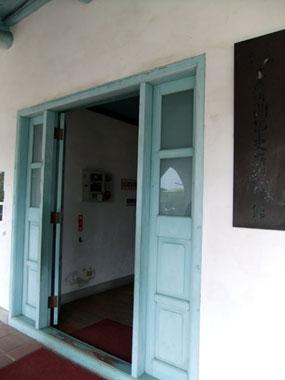 安平樹屋25