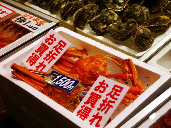 0411 近江町市場