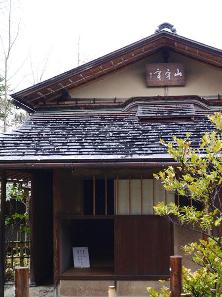 0407 大雨中的金澤21世紀美術館23