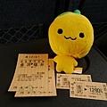0408 出發去福井