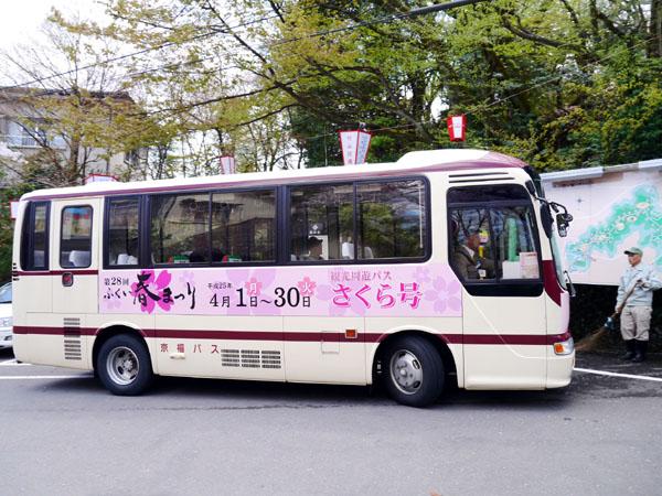 0408 足羽山01