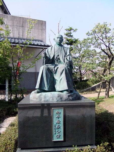 0408 福井鄉土博物館+一旁小公園02
