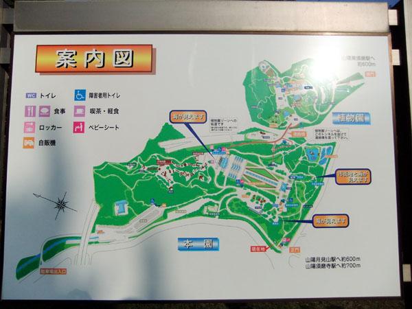 須磨離宮公園03