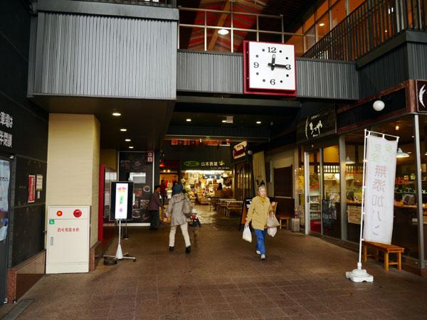 0411 近江町市場02