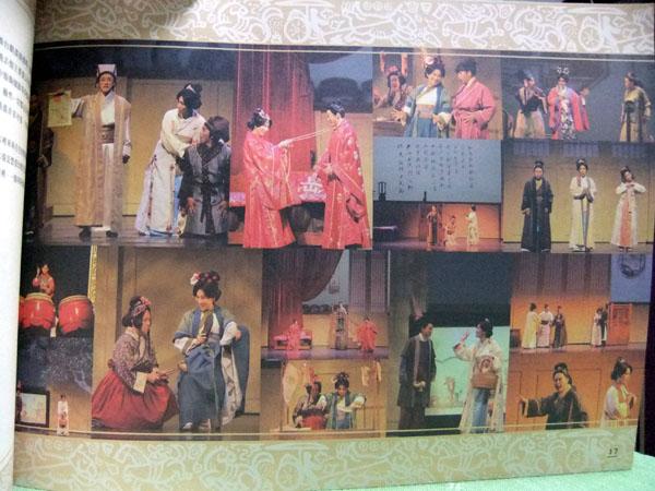 0511 舞台劇03