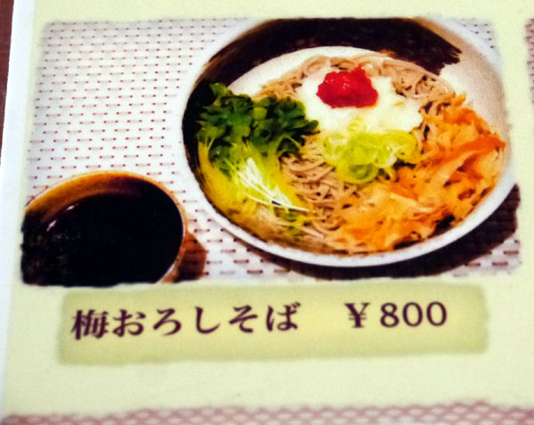 LUNCH 04