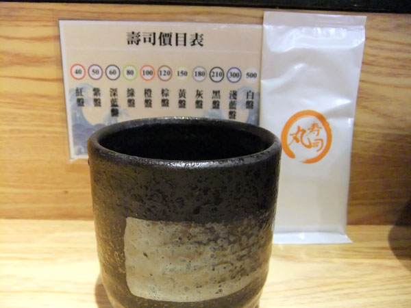 0608 丸壽司02