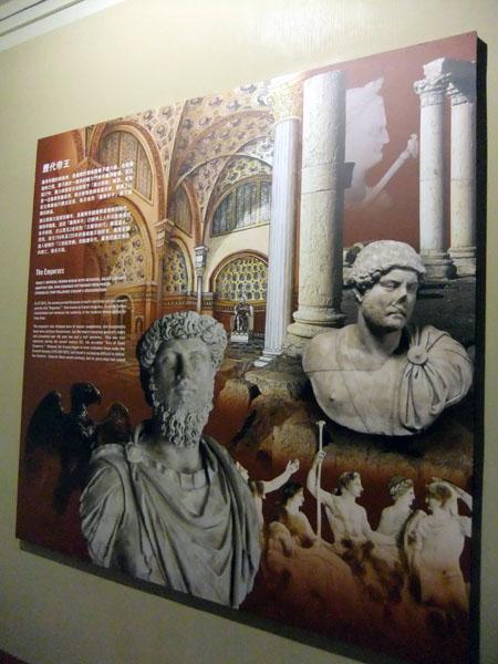 羅馬帝國特展04