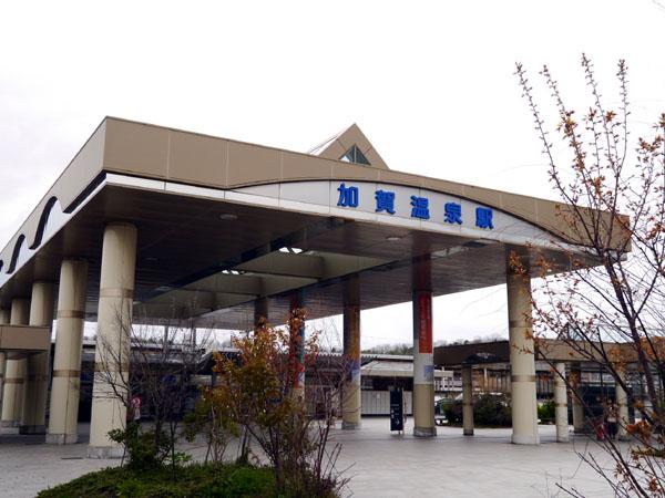 加賀溫泉01