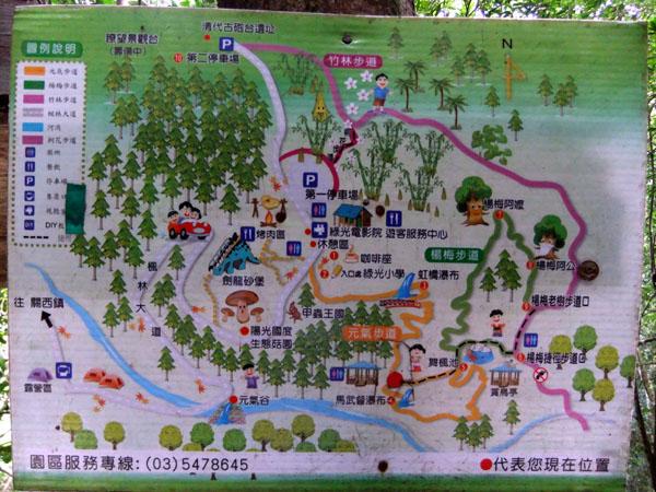 0720 馬武督綠光森林23