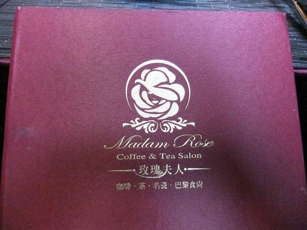 0802 玫瑰夫人14