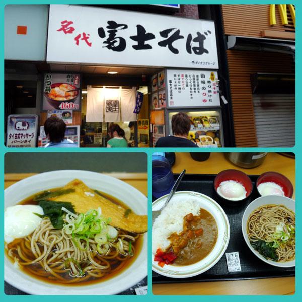 0825 淺草+上野+東京車站01