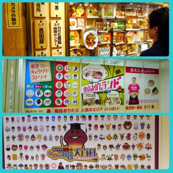 0825 淺草+上野+東京車站10