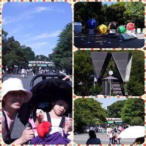 0828 上野動物園02