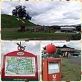 0926 蘋果公園&果園01.JPG