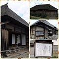 0926 蘋果公園&果園04.JPG