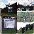 0926 蘋果公園&果園06.JPG