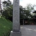 0926 弘前城01.JPG