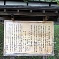 0926 弘前城03.JPG