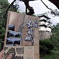 0926 弘前城11.JPG