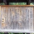 0926 弘前城17.JPG
