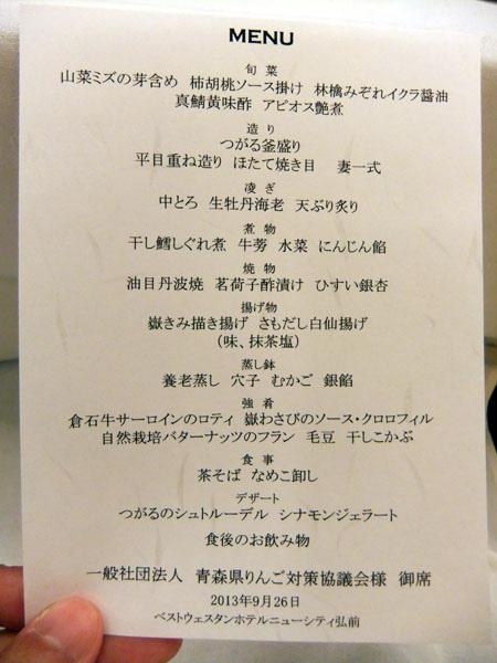 0926 意見交換會02.JPG