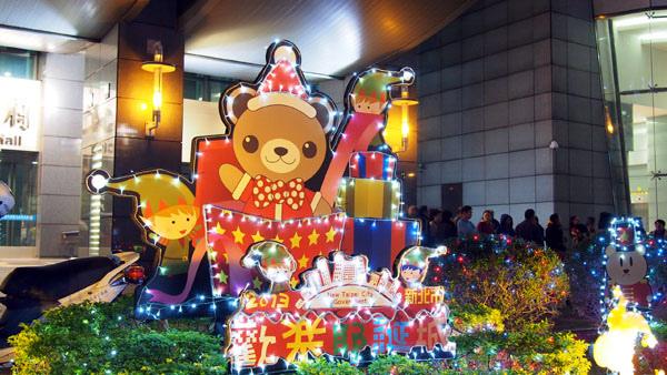 1130 歡樂耶誕01.JPG