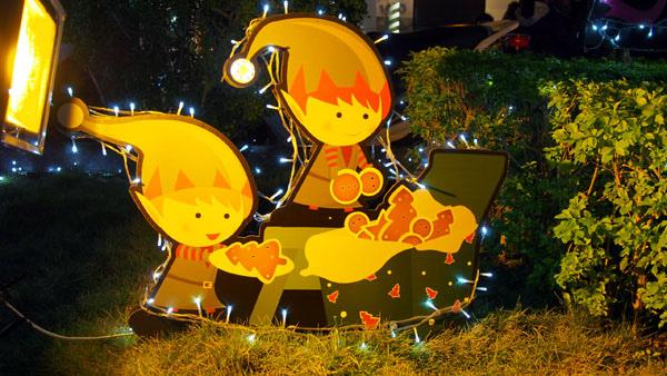 1130 歡樂耶誕02.JPG